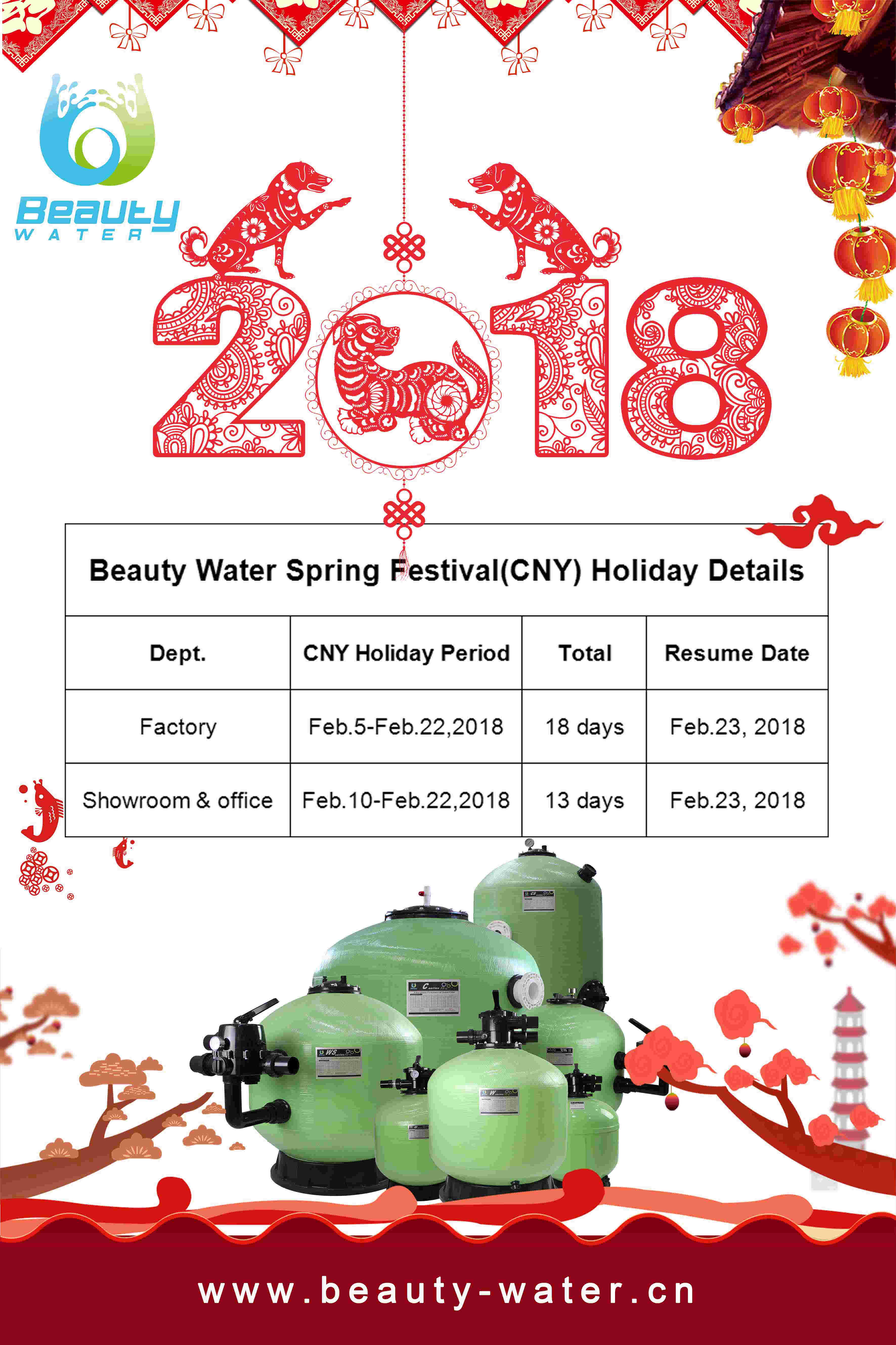 News Guangdong Beauty Water Eco Technologies Coltd Days Cny Holiday Notice